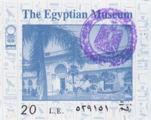 Museo Egipcio ticket