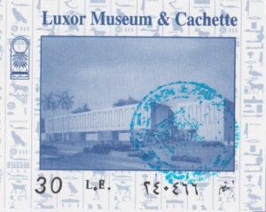 Ticket-Luxor-Museum